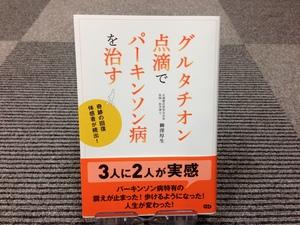 2014-06-29 10.45.38.jpg
