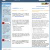 日本語B型肝炎ホームページ