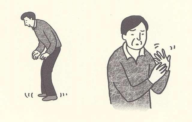 ParkinsonSymptom.jpg