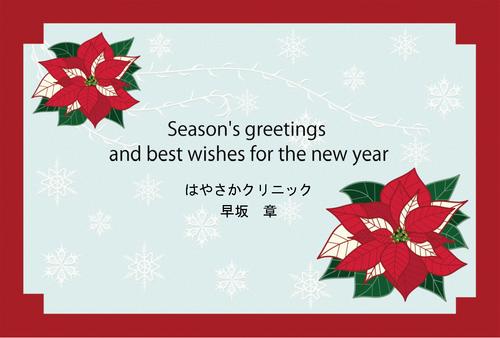 xmascard20181121.png